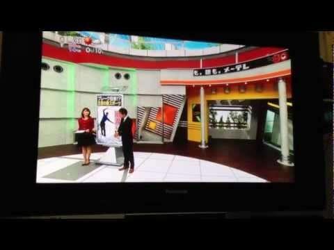 秋のTV情報-ソラニスと愛知・名古屋・碧南