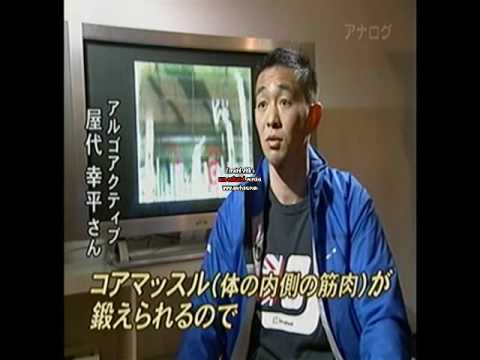 2009年のスラックラインTV動画3本