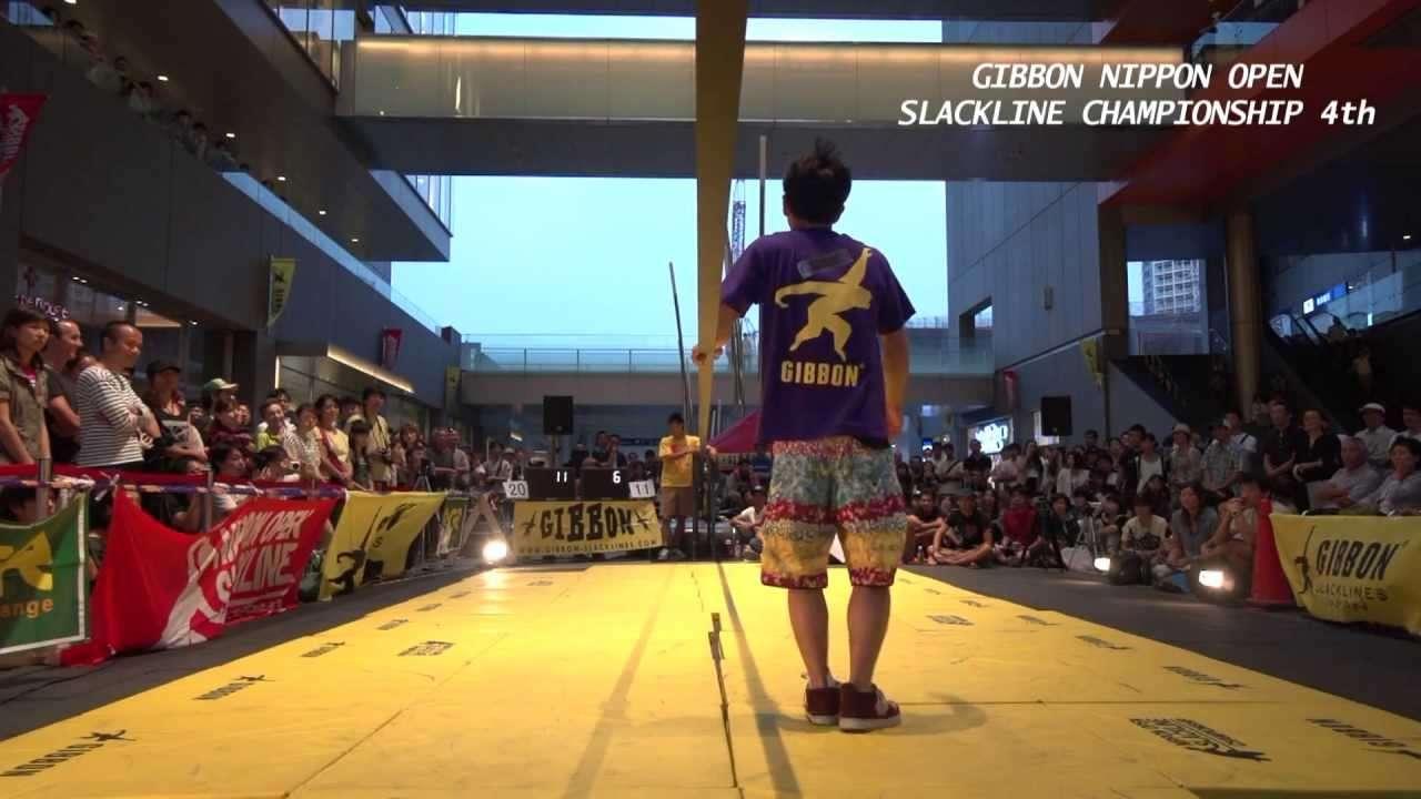 ギボンスラックライン日本オープン2013の結果