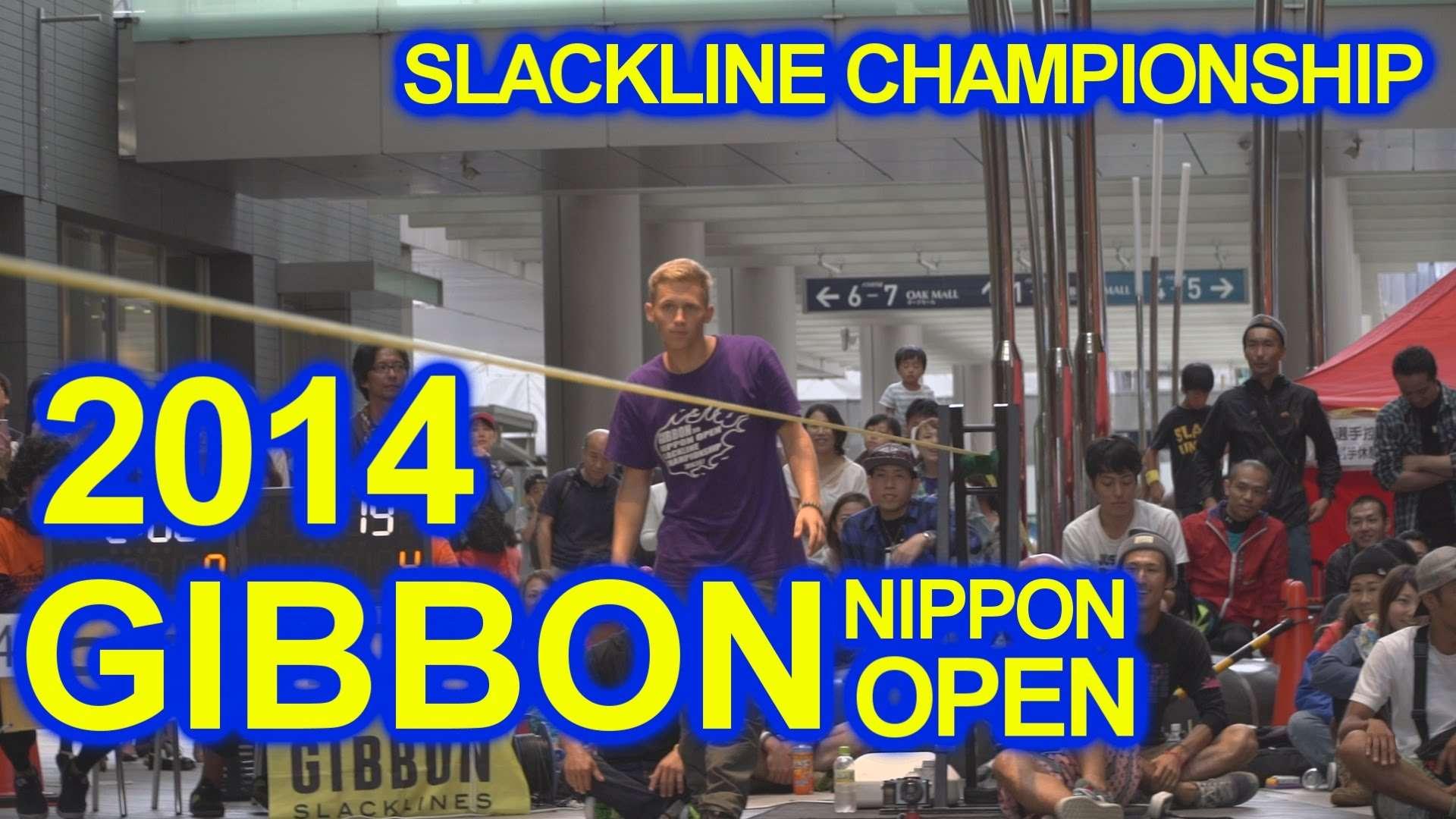 先日のスラックラインオープンの決勝が凄いことになってた