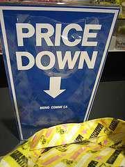 わーい!ギボンのスラックラインが価格改定で安くなった!!