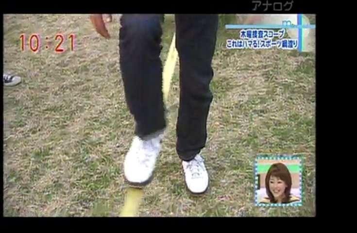TV動画—福岡、ももち浜ストアでスラックラインが紹介