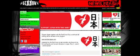 ギボンがサポートジャパン的なTシャツを発売