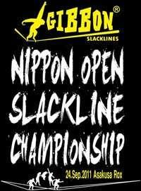 2011日本オープンスラックライン選手権大会–結果速報