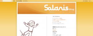 ソラニス-4月10日(日)1ヶ月記念パーティー