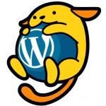 WP-URLのドメイン部分をカットして内部リンクや画像のURLを相対リンクっぽく短縮する方法
